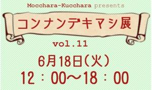 Vol11_1