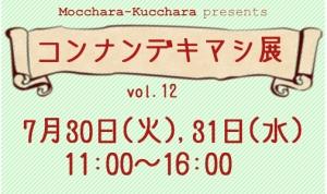 Vol12_20190710145801