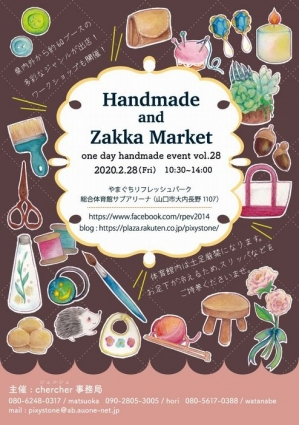 Handzmarketvol28